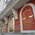 Министерството за правда: ЕК ги пофали реформите во правосудството