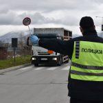Кривична пријава против жител на Дебар поради непочитување на полицискиот час