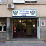 Почината 80-годишна жена пронајдена во Охридско, била пријавена за исчезната