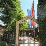 Градот Скопје ја намали фирмарината