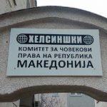 Хелсиншкиот комитет: За две недели 56 пријави за прекршување на работничките права