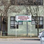Мајка и бебе од Кочани позитивни на коронавирус примени на Инфективната клиника