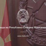 Сите уредби со законска сила донесени од 18-ти март до сега, остануваат во сила и во периодот што го опфаќа новата одлука за вонредна состојба