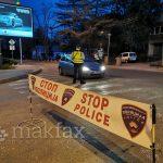 Скопјани и битолчани најголеми прекршители на полицискиот час