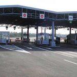 Препораки и упатства за избрани функционери за излез и влез на државната граница
