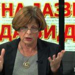 Хелсиншкиот комитет поднесе кривична пријава против академик Катица Ќулавкова