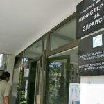 Индекс на транспарентност: Министерство за здравство со високи 81,3 процентни поени