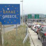 Продолжена забраната за влез за македонски државјани во Грција