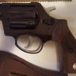 Обвинение за неовластено држење оружје