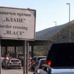 """На граничниот премин """"Долно Блаце"""" уапсено лице барано од Интерпол"""