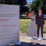 """""""Ве каниме на свадбата на Вирус и Корона"""" – активисти со акција во Тетово алармираат за состојбата"""
