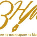 ЗНМ ги осуди нападите врз Мирослава Бурнс и Љупчо Златев