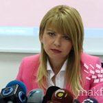 Лукаревска веќе не е директорка на УЈП, ќе биде пратеник