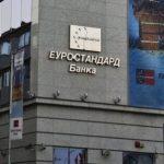 """Штедачите од """"Еуростандард"""" со влогови над 30 илјади евра се самоорганизираат"""