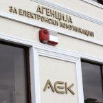 АЕК: Постапка за 5Г до крај на годинава преку аукција