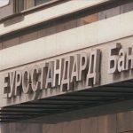 Исплатени 3 милијарди денари на оштетените од Еуростандард банка