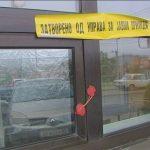 Приведен сопственик на угостителски објект во Групчин, работел и по 21 часот