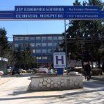 40.000 евра од општинскиот буџет на Битола за изградба на модуларна болница за Ковид-19