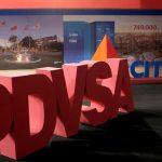 Американски санкции против судијка и обвинител од Венецуела