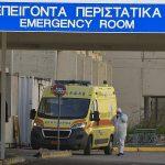 Грција воведува тридневен карантин за сите кои ќе влезат во земјата