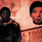 """Русија: Уапсен ,,Манијакот од Волга"""" осомничен за убиство на 26 жени"""