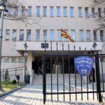 """Сите жртви на """"Јавна соба"""" да пријават во полиција, апелира МВР"""