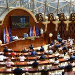 Предлог- законот за попис на гласање во Собранието