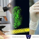 МВР ќе добие целосно нова зграда за потребите на Одделот за криминалистичко-технички испитувања и вештачења