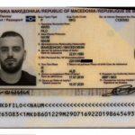 10 вработени во МВР и еден поттикнувач добија кривични поради пасошите со украдени идентитети