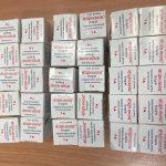 Штипјанец под истрага за нелегална трговија со метадон во Скопје