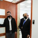 Продолжува судењето на поранешниот израелски премиер Нетанјаху