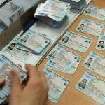 Лични карти може да се подигнат и в сабота и в недела